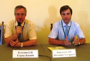 Е.И. Кузьмин и А.Н. Воропаев