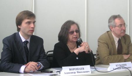 Орлова Э. А., директор института социальной и культурной антропологии Государственной Академии славянской культуры
